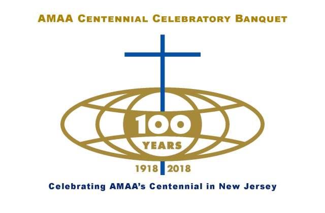 AMAA Centennial 98th Annual Meeting Banquet invitation 1