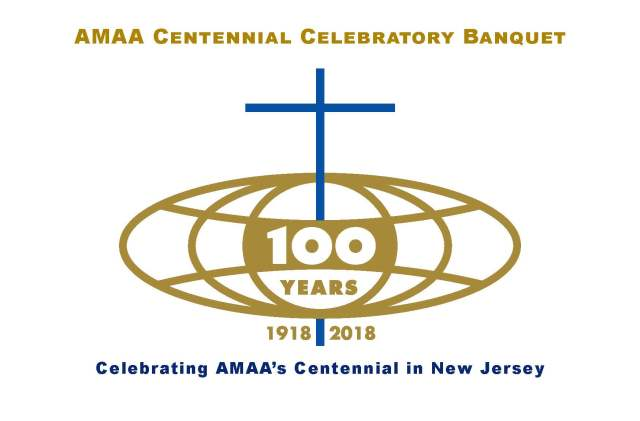 AMAA Centennial 98th Annual Meeting Banquet invitation 1