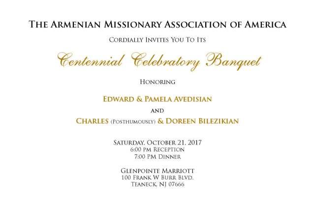 AMAA Centennial 98th Annual Meeting Banquet Invitation 2