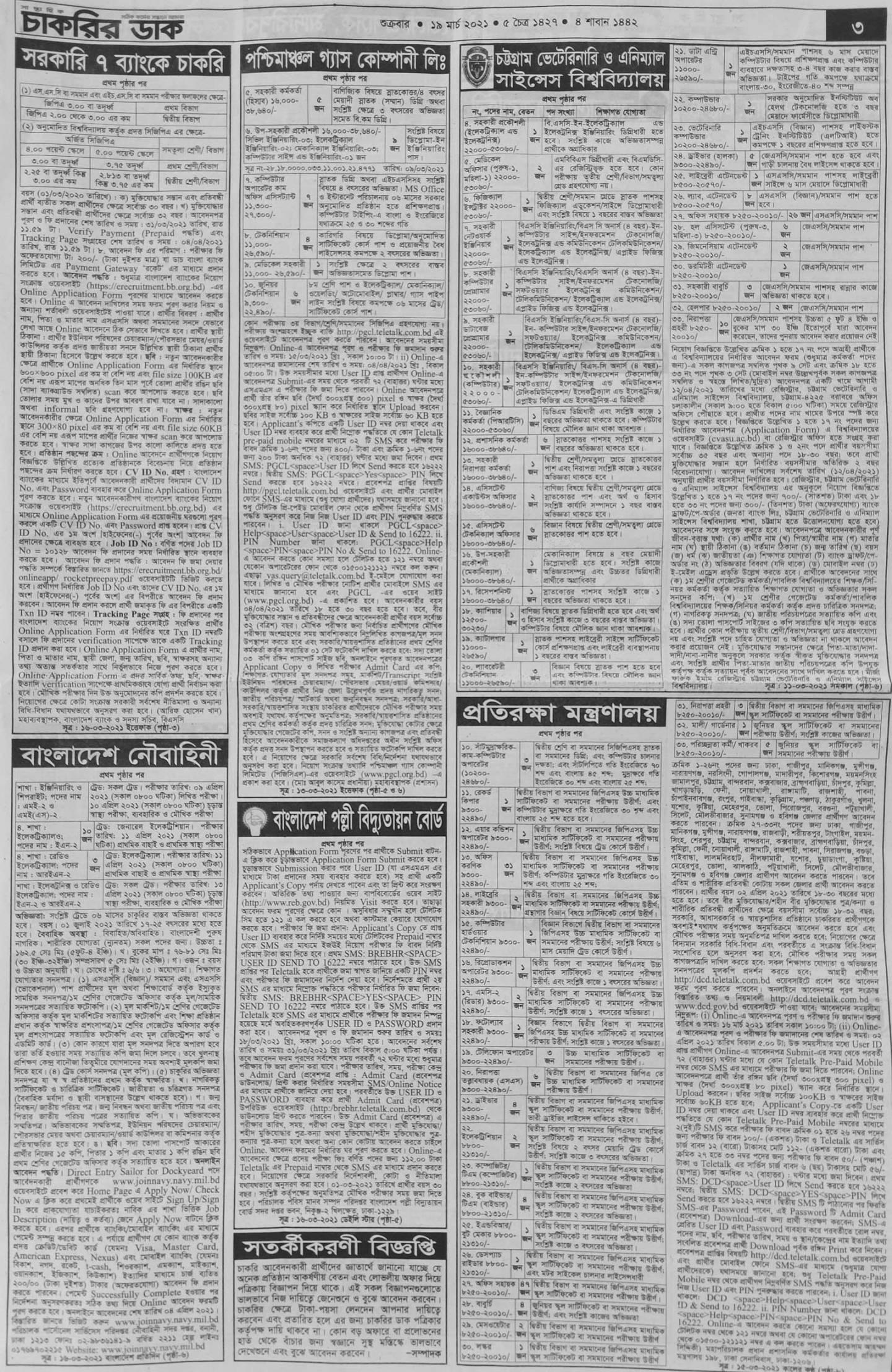 Weekly job newspaper 19 March 2021