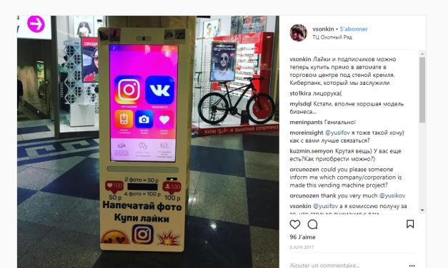Un distributeur automatique pour des likes et des followers Instagram!