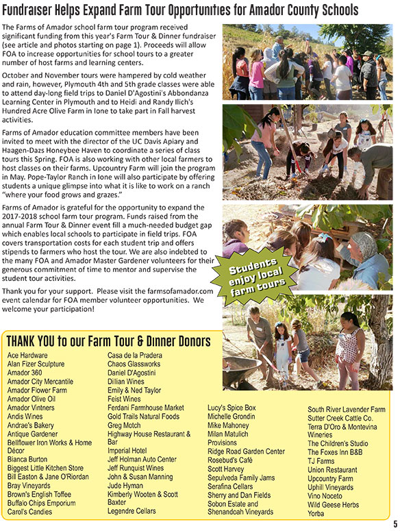 Farms-of-Amador-Fall-2017-newsletter-5