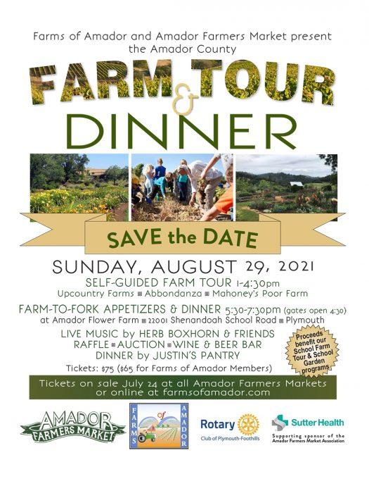 Farm Tour Dinner 2021 Flyer - Aug 29, 2021