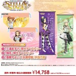 PS4新タイトル アイドルマスターステラステージWonder GOO購入特典