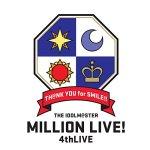 明日発売ミリオンライブ4th LIVE BD ネット通販予約価格