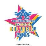 マスターズオブアイドルワールド2015Amazonでついに販売!