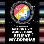 MILLIONLIVE 3rdBlu-rayBOX MAKUHARI店舗特典の在庫状況