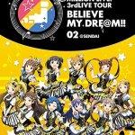 MILLIONLIVE3rdライブSENDAI公演BD発売!!