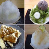 ワカタク茶屋のかき氷・和菓子(後編)