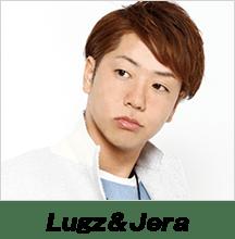 Lugz&Jera