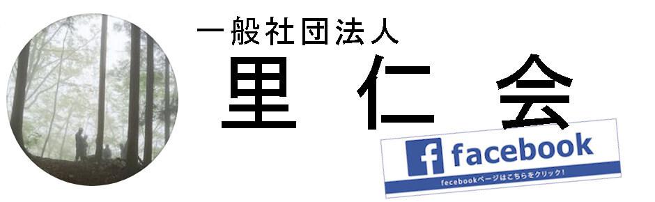 banner rijinkai 1 - top