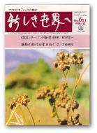 media_cover3