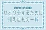 http://amakasu-net.asia/?p=1309