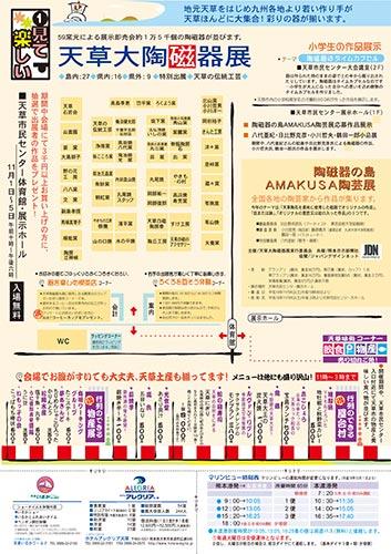 2006-2p