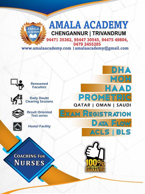 Amala Academy MOH Coaching Center Kerala HAAD DHA Prometric