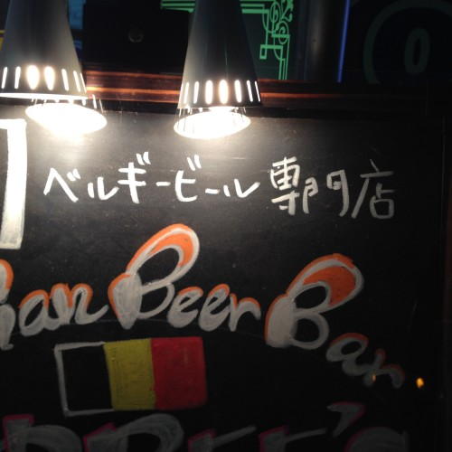 20150423_BEE_002