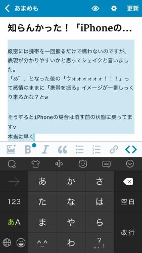 20160307_2