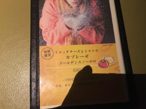 20160706_k3