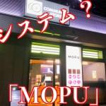 take017-mopu-thumbnail