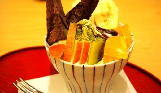 高知市「ひだまり小路 土佐茶カフェ」まったりゆったり、センス抜群の和みカフェ見つけた!