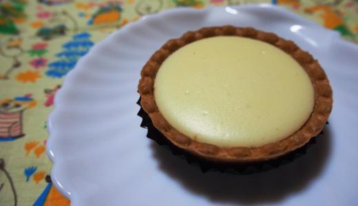 矢掛町「石窯チーズタルト専門店Little リトル」チーズタルトが美味しすぎる!チョコチップもあるよ