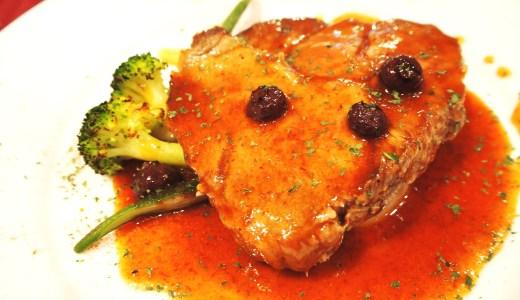 倉敷市新倉敷「洋風厨房インコントロ」新倉敷の人気イタリアン!お肉もパスタもボーノです