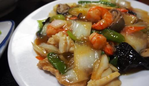 倉敷市玉島「福満源」いいお店見つけたー!!安くてめっちゃ美味しい、通い詰めたい中華料理屋さん