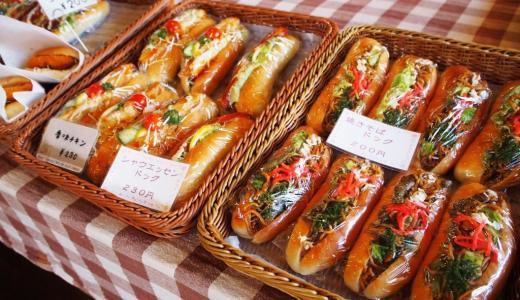 浅口市鴨方町「パンハウスポッツピッピ」リーズナブルで美味しいパンがいっぱい!ちくわパンの「しし丸」がおすすめ