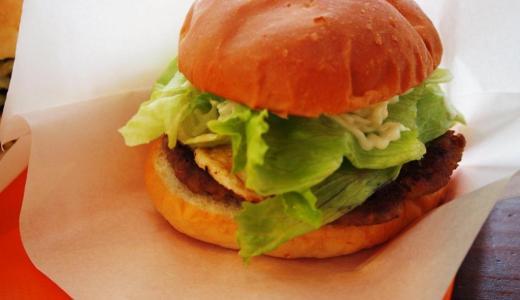 倉敷市玉島「まぁさん屋」ハンバーガー屋さんのお得なランチ♪アメリカンな店内も必見