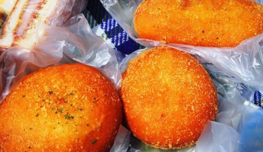 倉敷市新倉敷「ベイカリーベリィズ」安くて美味しいパンがいっぱい!昔からお気に入りのパン屋さん