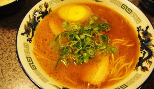 倉敷市玉島・新倉敷「にぼし家」昼は行列の超人気ラーメン店!にぼしととんこつのスープがとにかく美味い