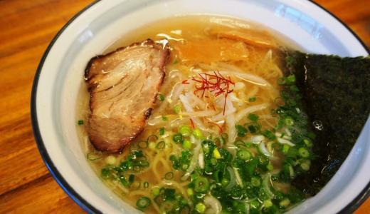 鳥取県米子市「麺屋無双」驚きのコクと旨味の牛骨ラーメン!米子市民が本気でうらやましくなるレベル