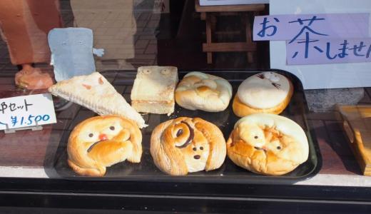 ふろしきまんじゅうに鬼太郎パン。米子・境港のおすすめのおみやげ色々ありますよ
