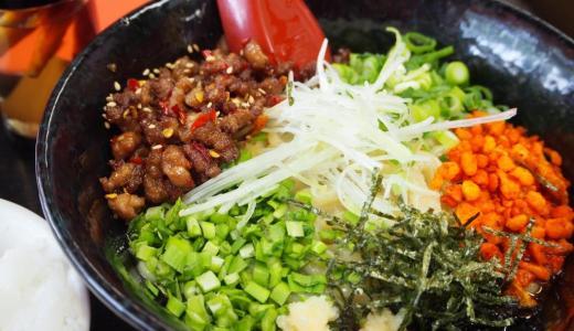 広島県福山市「棒棒」台湾ラーメンが有名だけど台湾まぜそばを食べた!甘めの味付けが好きな人におすすめ