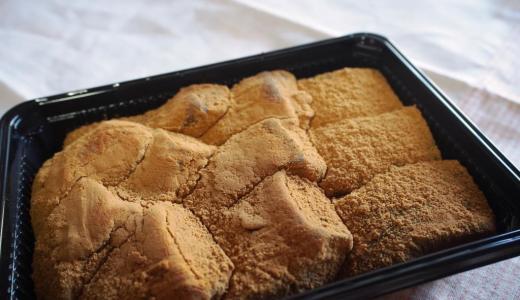 倉敷市玉島「和菓子やや」えっ溶ける…!とんでもなく美味しいわらび餅見つけたよ
