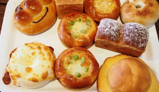 倉敷市連島「パン喫茶アトリエ」焼きたてベーグルが美味しい!喫茶も楽しみたいパン屋さん