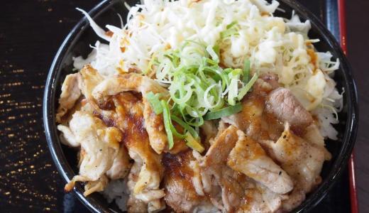 アリオ倉敷「肉壱番」香ばしいお肉で食欲倍増!ステキなフードコートでがっつり大盛り肉丼だよ