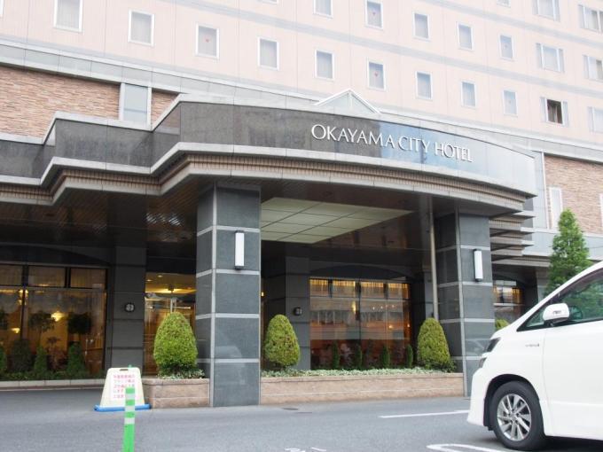 岡山シティホテル厚生町 外観