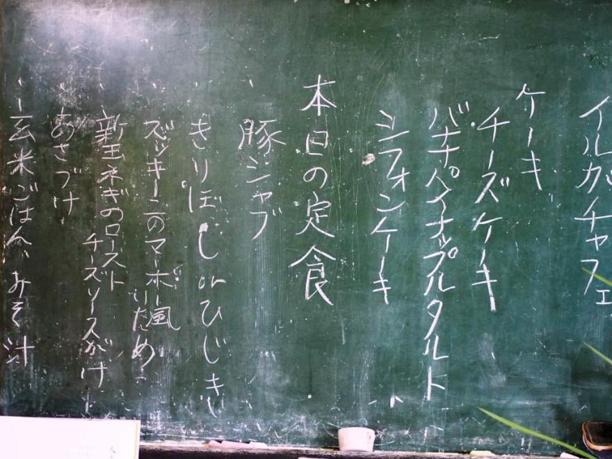 茂登田 メニュー3