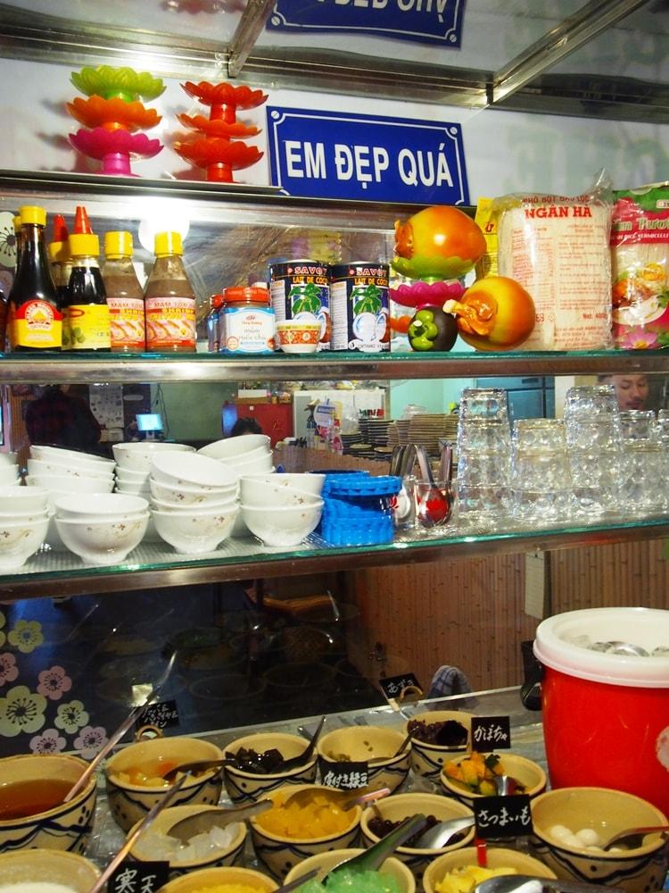 福山 ベトナム料理アオババ チェー