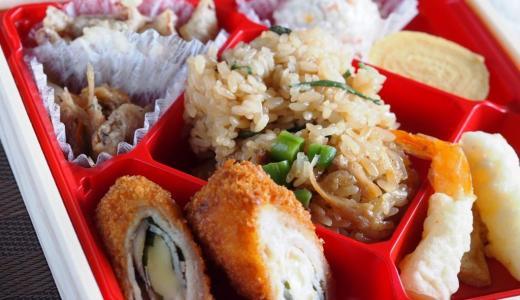 イオン倉敷「小魚阿も珍」名物ちーいか天ぷらが止まらない!おこわはイオン倉敷限定商品です【くらしキッチン】