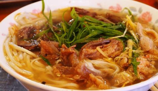 福山市「ベトナム料理 アオババ」旨味たっぷりフォーランチにやみつき海老タレがすごい!ベトナムが大好きになるお店です