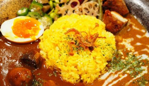 倉敷市「倉敷カレー」昼は野菜たっぷり絶品カレーで夜はバー!?食べるとラッキーが起こるかも♪
