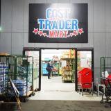 浅口市鴨方「COST TRADER MART コストレマート」岡山初のコストコ商品常設店!味工房えんの夜ごはんも一緒にどうぞ