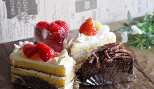 倉敷市中庄「ジェノワーズ洋菓子店」懐かしのバターケーキ!昔ながらのレトロなケーキ屋さん