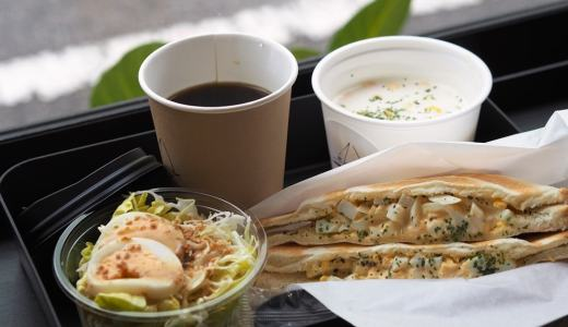 岡山市「WESTGATE COFFEE 風をあつめて」奉還町のお得なモーニング発見!ホットサンドが美味しいお洒落カフェ