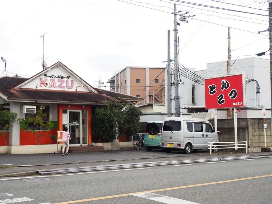 福山市 ラーメンKAZU