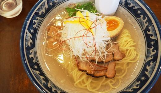 笠岡市「めんや 麺介」えび塩、醤油、油そば、全部外れなし!コクと旨味の牛骨ラーメン