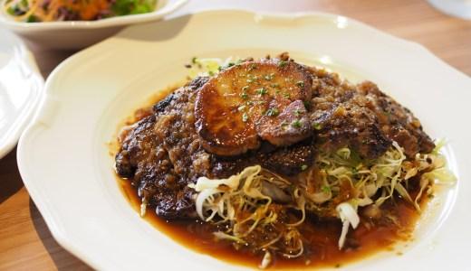 倉敷市「port blanc ポールブラン KURASHIKI」フォアグラ添えのステーキをランチで!味も景色も最高、プチ贅沢におすすめ