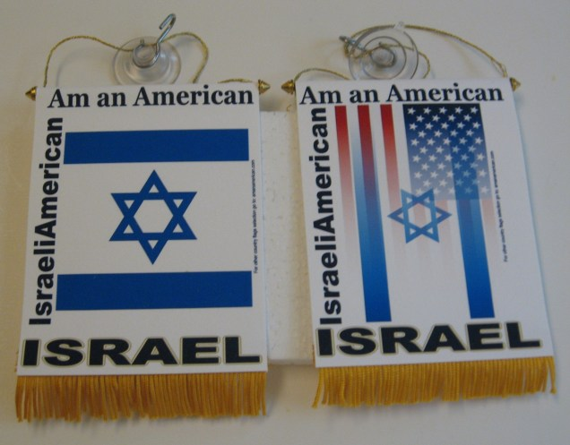 Americool Mini Flags
